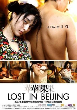 Lạc Lối ở Bắc Kinh - Lost in Beijing (2007)