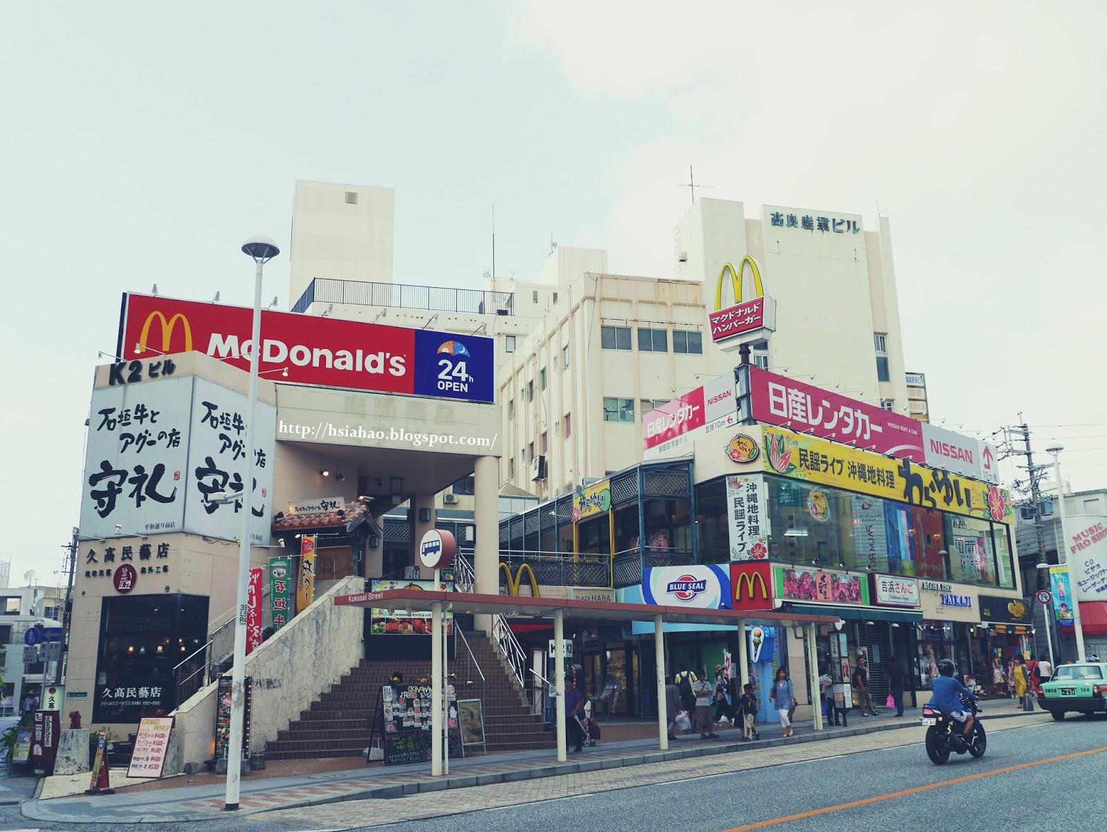 沖繩-國際通-國際通逛街-國際通購物-國際通景點-自由行-Okinawa-kokusaidori