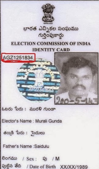 find election card