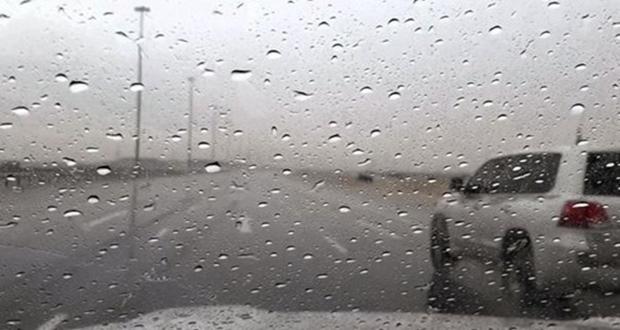طقس الخميس.. تساقطات مطرية بهذه المناطق