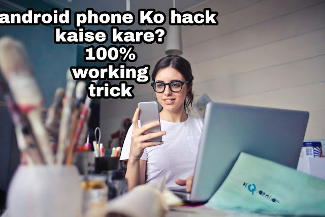 Mobile hacking trick