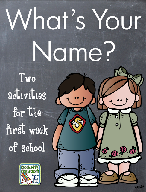 What's Your Name?  Two fun and engaging activities for the first week of school.