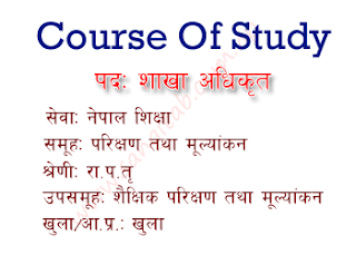 Parikshyan Tatha Mulyankan Samuha Section Officer Level Syllabus