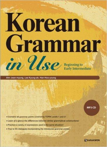 Korean Grammar In Use Beginner Pdf Audio Answer Ebook Korean