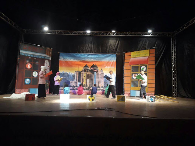 مسرحية صرخة كتاب لمدرسة الزيتونة بزاكورة ستمثل جهة رعة تافيلالت وطنيا في المسرح الوطني المدرسي