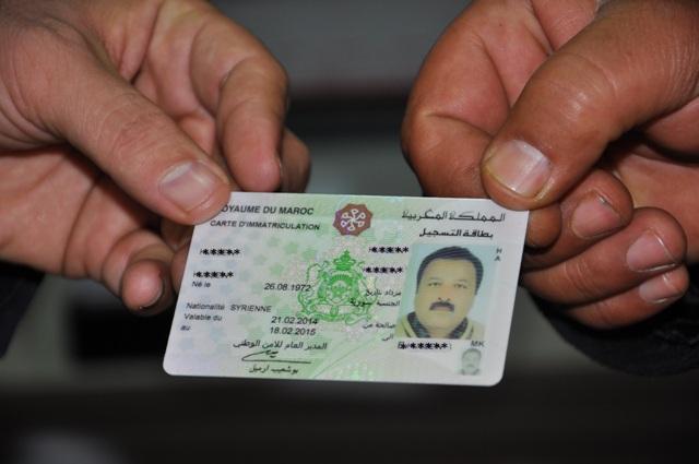 للمغاربة يجب تغير البطاقة الوطنية والسبب...