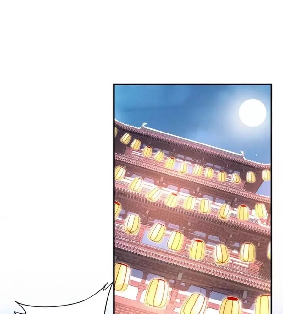 Đế Cung Đông Hoàng Phi Chapter 36 - Trang 15