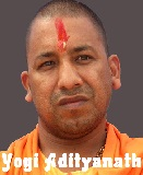 Short Biography of 'Mahant Yogi Adityanath'
