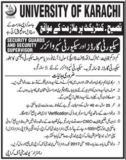 University Of Karachi Available Guards & supervisor  Jobs 26 April 2017