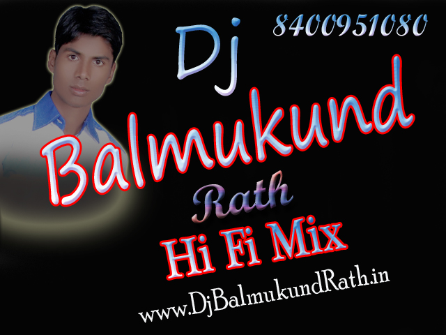 Dj Balmukund Rath: July 2016