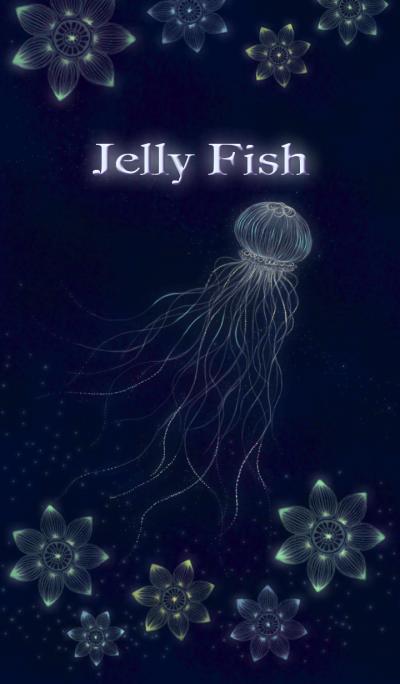 深海の夢海月