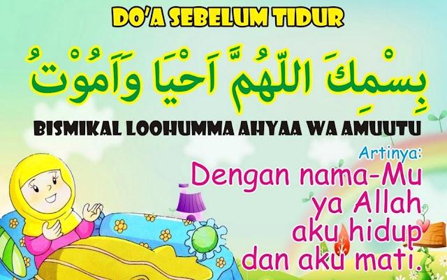 Gambar Doa Sebelum Tidur bahasa Arab Latin Artinya