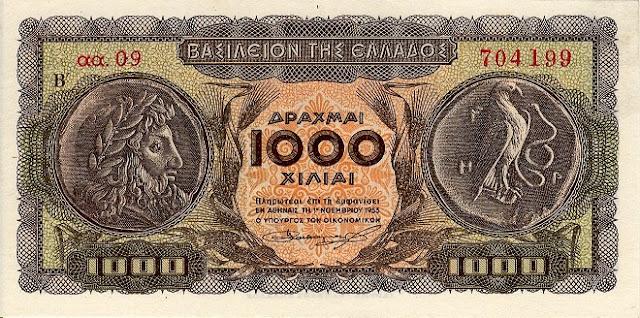 https://2.bp.blogspot.com/-si_yPxzsyio/UJju_ivJloI/AAAAAAAAKe4/8-NBfC2GA60/s640/GreeceP326b-1000Drachmas-1953-donatedsac_f.JPG