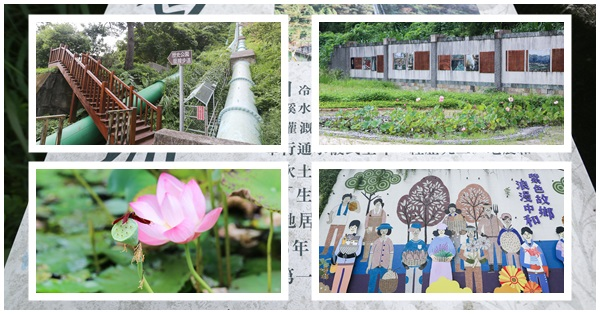 台中新社|白冷圳紀念公園|超過80年歷史的倒虹吸管建築,當時堪稱遠東最大水利設施