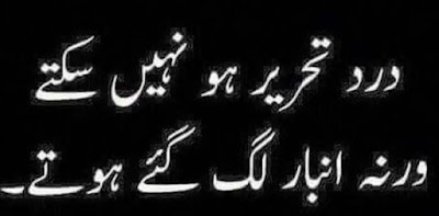 Urdu Sad Poetry | Sad Shayari | 2 Lines Poetry | 2 Lines Shayari | Poetry Pics | Urdu Poetry World,Urdu Poetry,Sad Poetry,Urdu Sad Poetry,Romantic poetry,Urdu Love Poetry,Poetry In Urdu,2 Lines Poetry,Iqbal Poetry,Famous Poetry,2 line Urdu poetry,Urdu Poetry,Poetry In Urdu,Urdu Poetry Images,Urdu Poetry sms,urdu poetry love,urdu poetry sad,urdu poetry download,sad poetry about life in urdu