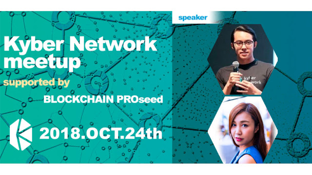 Kyber Network MeetUp supported PROseed