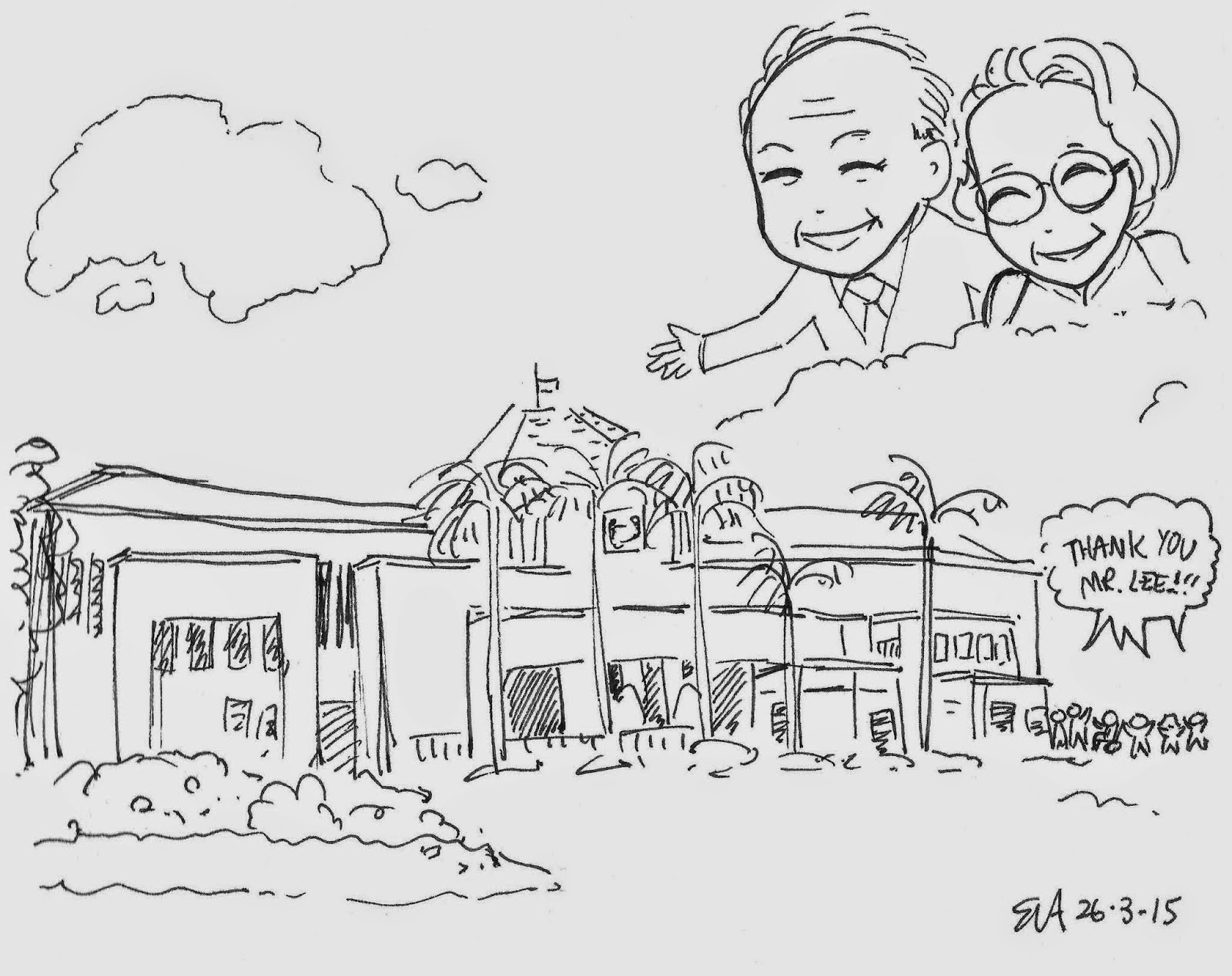 Mr and Mrs Lee Kuan Yew, 永远怀念你  - Miss you forever