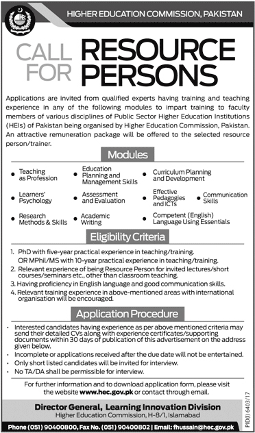 Jobs In HEC Higher Education Commission Pakistan May 2018