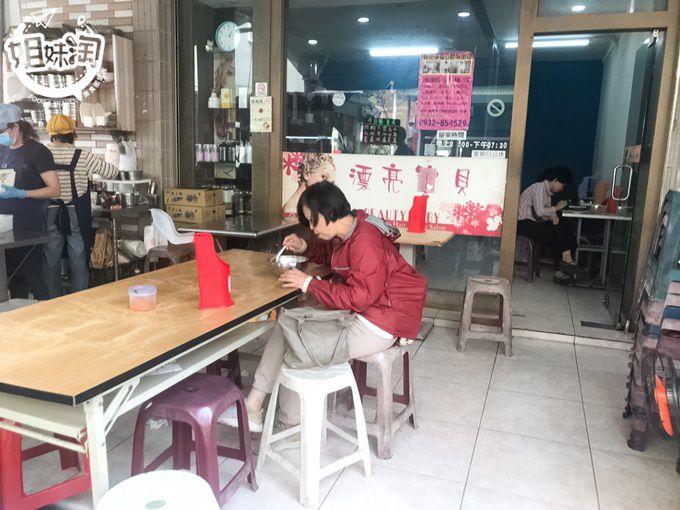 楊媽媽小吃-三民區小吃推薦