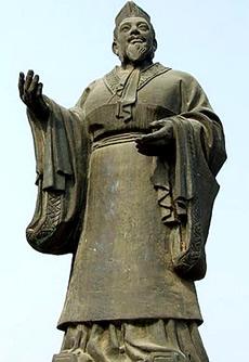 Zhang Zai statue