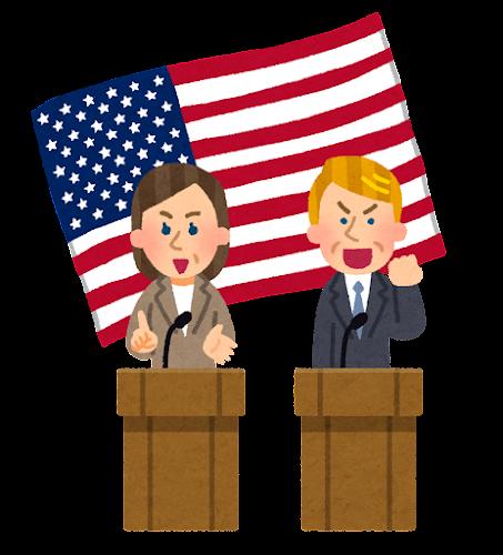 アメリカの大統領選挙のイラスト