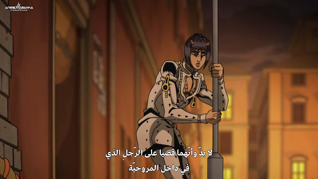 مغامرات جوجو Golden Wind موسم خامس بلوراي أون لاين مترجم عربي تحميل و مشاهدة مباشرة
