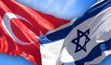 إتمام المصالحة بين إسرائيل وتركيا مقابل 21 مليون دولار
