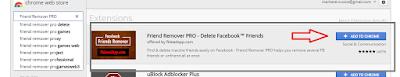 كيفيه حذف جميع الاصدقاء من الفيس بوك في خطوة واحدة 2017