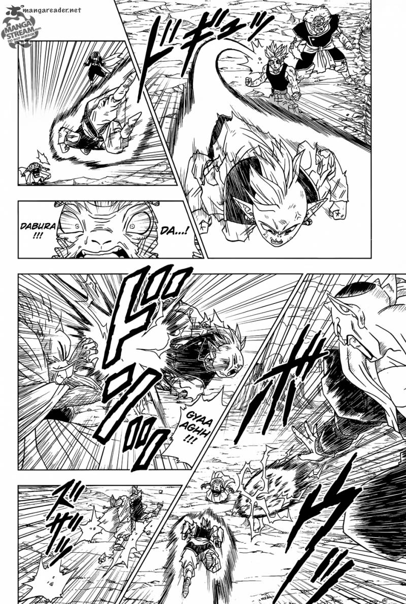 Dragon Ball Super Ch.16