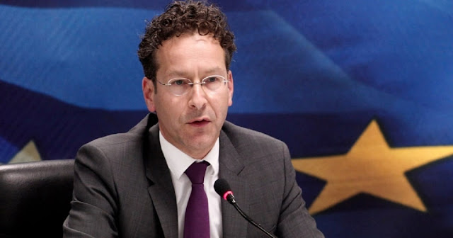 Στον Εισαγγελέα ο τ. επικεφαλής του Eurogroup Γερούν Ντάϊσεμμπλουμ για πλαστογραφία πτυχίου - Εμφάνιζε ανύπακρτο πτυχίο πανεπιστημίου στο βιογραφικό του!