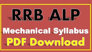 RRB ALP Mechanical syllabus 2017 Assistant loco Pilot Syllabus PDF