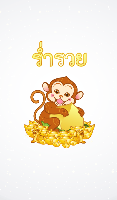 Lucky theme for Monkey Year by MorChang