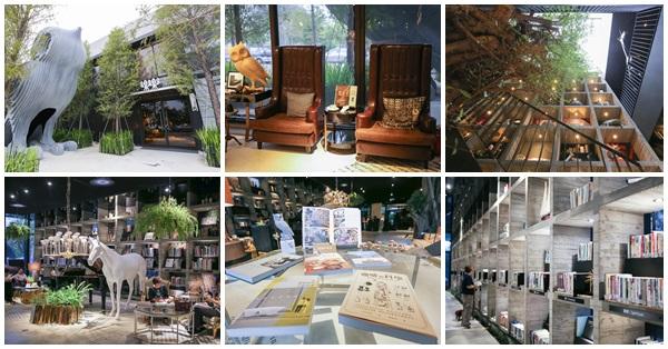 台中西屯|樂樂書屋|森林系美學空間|不限時閱覽群書|咖啡茶水喝到飽