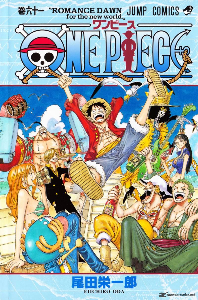One Piece 595
