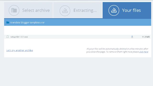 خدمة فتح الضغط عن الملفات اون لاين بدون برامج