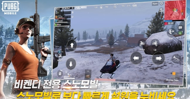 Download PUBG Korea Apk Mobile Version Versi Terbaru For Android