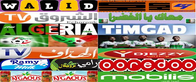 PES 2017 Adboard Pack Algeria dari Le Wilyam