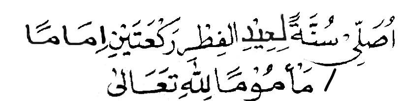 Bacaan Niat Sholat Hari Raya Idul Fitri Beserta