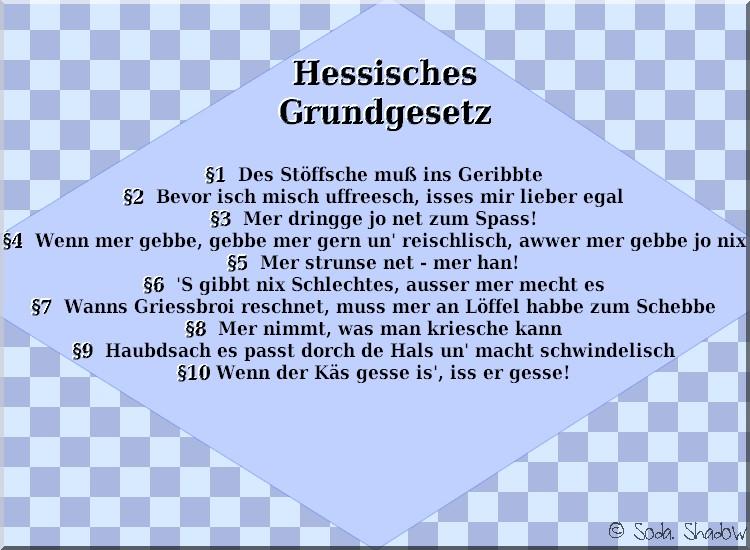 Hessen Lustig