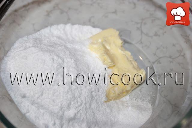 рецепт вкусного ежевичного крема с пошаговыми фото