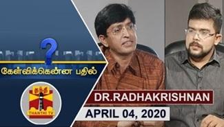 Kelvikkenna Bathil 04-04-2020 Exclusive Interview with Dr.RadhaKrishnan (IAS) | Thanthi Tv