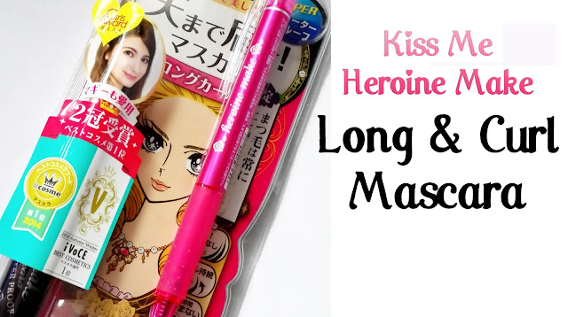 long curl mascara review