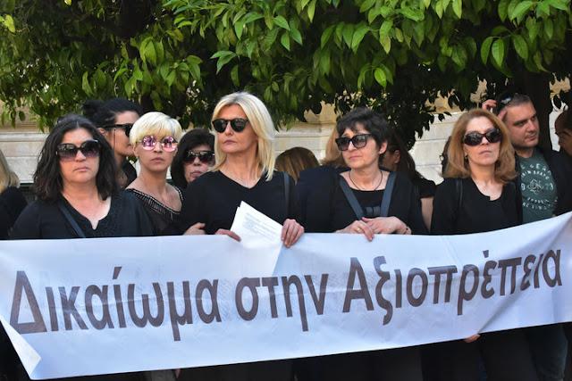 Συντάξεις Χηρείας: Έξω από το υπουργείο Εργασίας ο Σύλλογος AΞΙΑ