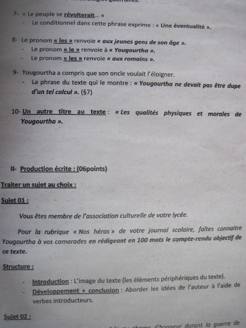 التصحيح النموذجي لإمتحان شهادة البكالوريا دورة جوان 2013 اللغة الفرنسية IMG_0306.JPG