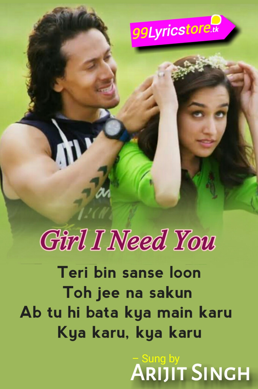 Meet Bros Song Lyrics, Shardha Kapoor Song Lyrics, Tiger Shroff Song Lyrics, Arijit Singh Song Lyrics, Shardha Kapoor images, Love Quotes in Hindi