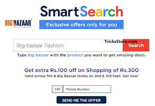 bigbazaar offers free cashback coupon smart search