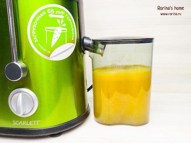 Мандариновый сок из соковыжималки