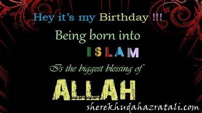51 islamic birthday wishes messages quotes with images here you are going to explore the best islamic birthday wishes or muslim birthday wishes m4hsunfo