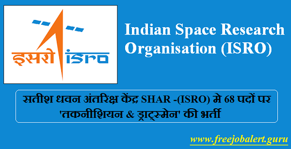 SHAR (ISRO) Admit Card Download