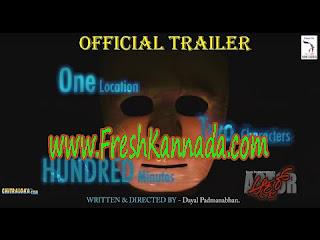 Actor Kannada Movie Official Trailer